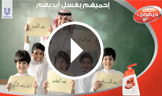 Lifebuoy National  - TVC